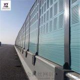 金屬彩鋼板聲屏障使用說明,蘇州金屬彩鋼板聲屏障廠家