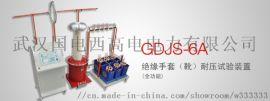 JS-6A 绝缘手套(靴)耐压试验装置(全功能)