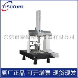 海克斯康global 高精度CMM三坐标测量机