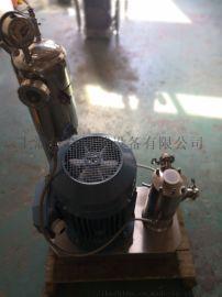 硅油连续在线高速乳化机