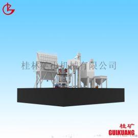 桂林矿石磨粉机石料磨粉设备超细粉设备超细粉磨机
