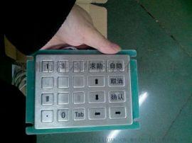 科利华生产数字小键盘K-8120-20JZ