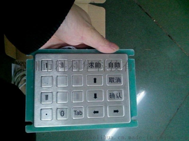科利華生產數位小鍵盤K-8120-20JZ
