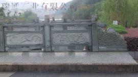 石栏杆厂家 汉白玉栏杆 大理石栏杆