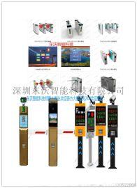 深圳东沃智能停车场机器人收费管理通道门禁设备厂商