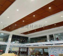 专业生产3mm木纹铝单板大剧院装饰保护膜厂家