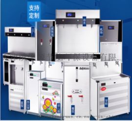 天津滨生源厂家介绍直饮机和净水器的区别