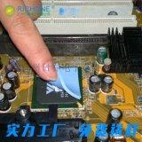 環保阻燃軟性導熱矽矽膠片