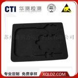 防震泡棉EVA材质,适用各种易碎品包装