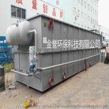 溶气气浮机设备