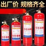 西安 干粉灭火器咨询15591059401