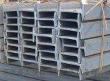 鋼結構隔熱效率試驗爐GB/T14907-2018