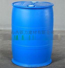 供应聚羧酸减水剂水泥减水剂混凝土减水剂