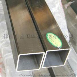 不锈钢管 矩形管 方通 方管