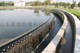 环保型纳米硅防水防腐涂料