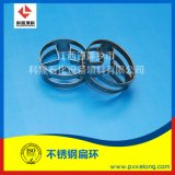 DN38/DN50不鏽鋼扁環QH-2梅花扁環填料