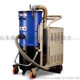 鼎洁电瓶工业吸尘器移动式大容量吸粉尘铁屑