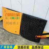 大圆弧减速带 优质橡胶 实心底耐磨抗压 公路专用