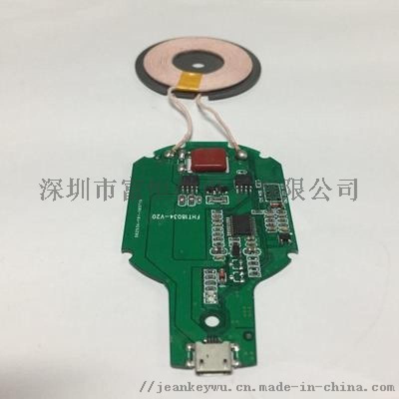 供應TWS藍牙耳機無線接收PCBA