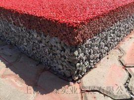 彩色透水地坪,透水混凝土的地面材料
