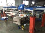 多色丝印机 洗水唛印刷机丝印机自动温州益彰印花机