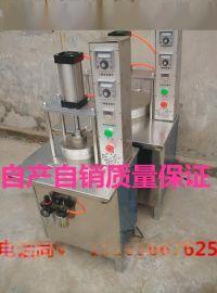 烙饼机机器 压饼机生产厂家 烙饼机商用
