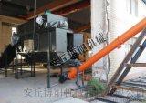 批发水泥拆包机、粉末自动破包机