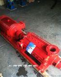 XBD-TSWA卧式多级消防泵