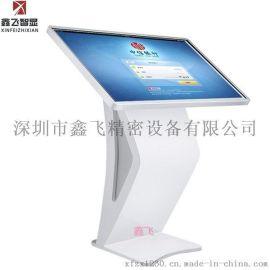55寸落地立卧式自助触摸屏查询一体机多媒体智能终端触控电脑液晶广告机