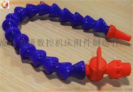 陕西供应耐腐蚀耐酸碱可调万向圆嘴8分内丝塑料冷却管新品