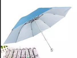 供应广告伞、雨伞、帐篷盼源印制印字送货