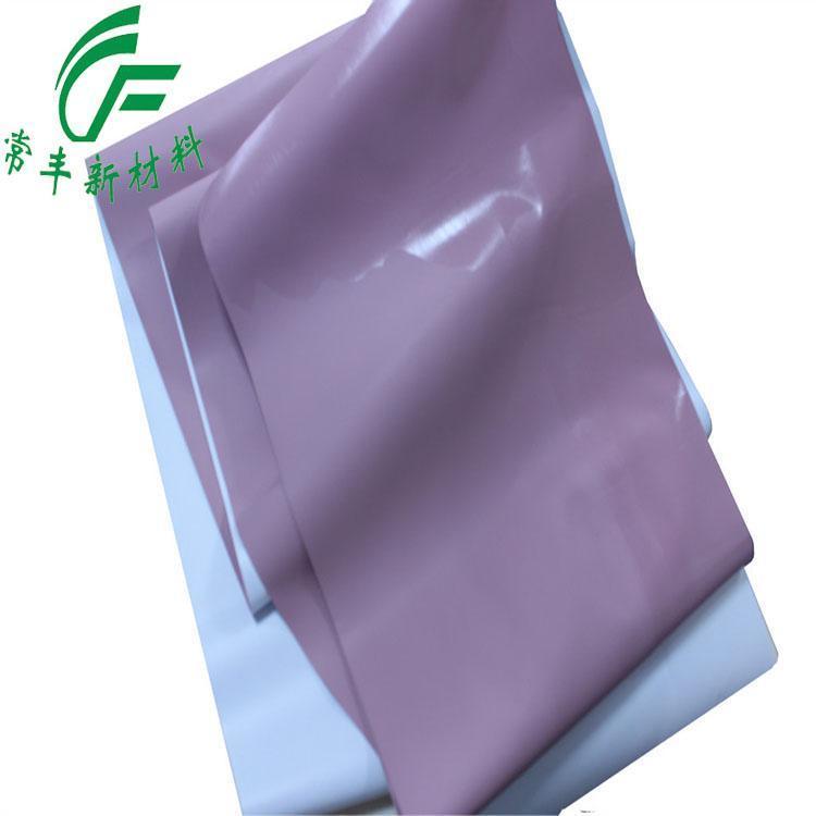 [超薄]导热双面胶 0.1mm导热双面胶 通过UL认证