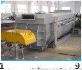桨叶搅拌干燥机 JYG空心浆叶干燥烘干机 污泥干燥机设备 电镀污泥空心桨叶干燥机