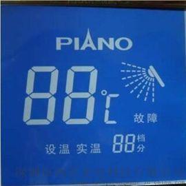 厂家供应笔段式LMC液晶显示模块热水器用LCD液晶显示屏