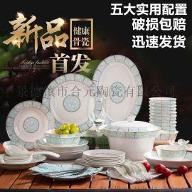 陶瓷餐具批发 酒店摆台餐具价格