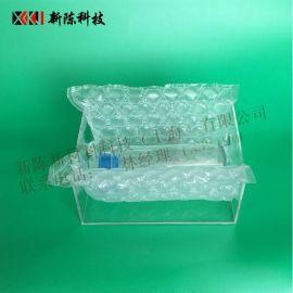 红酒包装气泡膜,充气保护袋