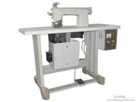 大连无纺布超声波焊接机