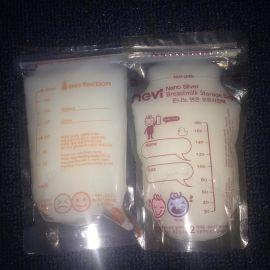 @%十月结晶母乳保鲜袋储奶袋200ml 奶水存储袋异形母乳袋