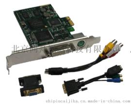 同三维 T220E 高清音视频采集卡 DVI VGA HDMI录直播融合会议