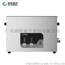 大型五金零件压铸件轴承超声波清洗设备GT SONIC-T27