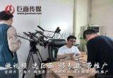 东莞深圳企业宣传片拍摄制作的重要性