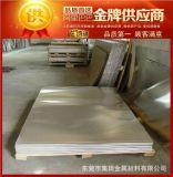专业供应00Cr12铁素体型耐热钢板 不锈钢圆棒 00Cr12卷材