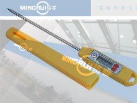 数字式探针温度计/MR-09H电子探针温度计