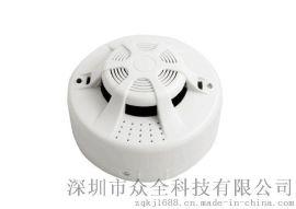 厂家供应出口型独立烟雾探测器 烟感报警器