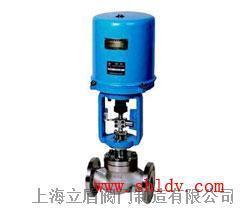 精小型电动单座调节阀温度控制阀