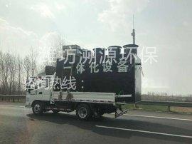 潍坊溯源环保设备  地埋式一体化   二氧化氯发生器   气浮器