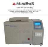 醇基液體燃料熱值檢測儀、甲醇燃料熱值檢測儀