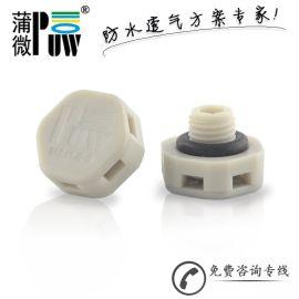 大功率灯具用蒲微M8胶质防水透气阀