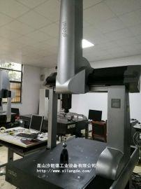 三坐标测量机维修三坐标测量机改造三坐标测量机培训