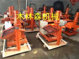 微型二次构造细石泵电压是多少伏特